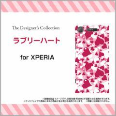 XPERIA XZ1 SO-01K SOV36 701SO XZ1 Compact SO-02K XZ Premium XZs エクスペリア ハード スマホ カバー ケース ラブリーハート/送料無料