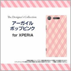 XPERIA XZ3 SO-01L SOV39 801SO XZ2/XZ2 Premium/XZ2 Compact XZ1 エクスペリア ハード スマホ ケース アーガイルポップピンク/送料無料