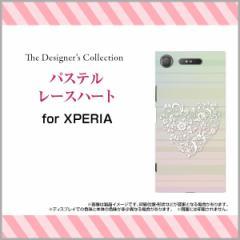 XPERIA XZ1 SO-01K SOV36 701SO XZ1 Compact SO-02K XZ Premium XZs エクスペリア ハード スマホ ケース パステルレースハート/送料無料