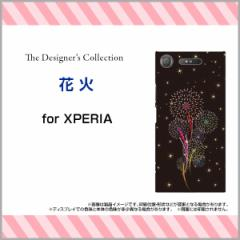 XPERIA XZ1 SO-01K SOV36 701SO XZ1 Compact SO-02K XZ Premium XZs エクスペリア ハード スマホ カバー ケース 花火/送料無料