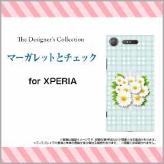 XPERIA XZ1 SO-01K SOV36 701SO XZ1 Compact SO-02K XZ Premium エクスペリア ハード スマホ ケース マーガレットとチェック/送料無料