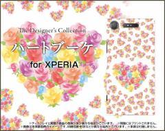 XPERIA XZ1 SO-01K SOV36 701SO XZ1 Compact SO-02K XZ Premium ハード スマホ ケースハートブーケ 薔薇(ばら ローズ) カラフル 可愛い