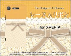 XPERIA XZ1 SO-01K SOV36 701SO XZ1 Compact SO-02K XZ Premium XZs ハード スマホ ケースレース&リボン 可愛い オレンジ(おれんじ)