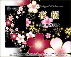 XPERIA XZ1 SO-01K SOV36 701SO XZ1 Compact SO-02K XZ Premium XZs エクスペリア ハード スマホ カバー ケース 夜桜 /送料無料