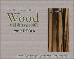 XPERIA XZ1 SO-01K SOV36 701SO XZ1 Compact SO-02K XZ Premium エクスペリア ハード スマホ ケース Wood(木目調)type007 /送料無料