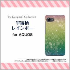 AQUOS R compact [SHV41/701SH] au SoftBank TPU ソフト ケース 宇宙 デザイン 雑貨 小物 プレゼント aqrco-tpu-mibc-001-119