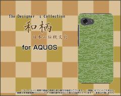 スマートフォン ケース AQUOS R compact [SHV41/701SH] au SoftBank 和柄 激安 特価 通販 プレゼント aqrco-wagara001-001