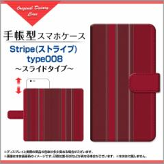 手帳型 スマホケース GALAXY S9+ 格安スマホ ストライプ gas9p-book-sli-cyi-stripe-008