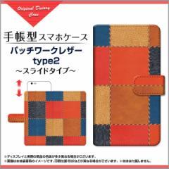 FREETEL REI 2 Dual 手帳型 スマホカバー 格安スマホ レザー調 人気 定番 売れ筋 通販 デザインケース rei2d-book-sli-mbcy-001-092