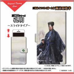 GALAXY S9+ 格安スマホ 手帳型 スマホケース 家紋 デザイン 小物 gas9p-book-sli-suwa-san-05-1