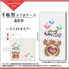 手帳型 スマホ カバー GALAXY S9+ 格安スマホ galaxy s9 plus イラスト スタンド機能 gas9p-book-sli-wad-116