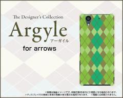 ガラスフィルム付 arrows NX [F-01K] スマホ ケース アーガイル 雑貨 メンズ レディース プレゼント f01k-gf-argyle003