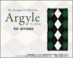 arrows NX [F-01K] スマホ ケース docomo アーガイル 雑貨 メンズ レディース プレゼント f01k-argyle004