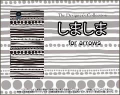 ガラスフィルム付 arrows NX [F-01K] スマホ ケース ボーダー 雑貨 メンズ レディース プレゼント f01k-gf-ask-001-036
