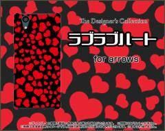 arrows NX [F-01K] スマホ ケース docomo ハート 雑貨 メンズ レディース プレゼント f01k-ask-001-049