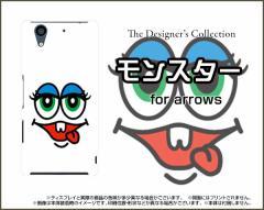 ガラスフィルム付 arrows NX [F-01K] スマホ ケース イラスト 雑貨 メンズ レディース プレゼント f01k-gf-ask-001-086