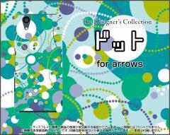 保護フィルム付 arrows NX [F-01K] スマホ ケース docomo ドット 雑貨 メンズ レディース f01k-f-ask-001-097