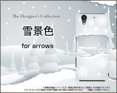 arrows NX [F-01K] スマートフォン ケース docomo 雪 人気 定番 売れ筋 通販 f01k-cyi-001-091