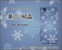 ガラスフィルム付 arrows NX [F-01K] スマートフォン ケース 冬 人気 定番 売れ筋 通販 f01k-gf-cyi-001-099