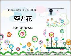 arrows NX [F-01K] スマートフォン ケース docomo 春 人気 定番 売れ筋 通販 f01k-cyi-001-111