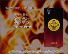 arrows NX [F-01K] スマートフォン ケース docomo 家紋 人気 定番 売れ筋 通販 f01k-kamon03-uesugi