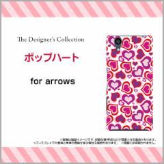arrows NX [F-01K] スマートフォン ケース docomo ハート 人気 定番 売れ筋 通販 f01k-mibc-001-021