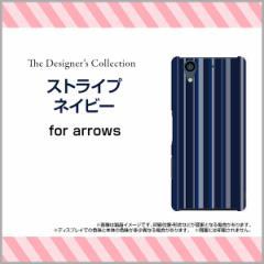 ガラスフィルム付 arrows NX [F-01K] スマートフォン ケース ストライプ 人気 定番 売れ筋 通販 f01k-gf-mibc-001-049