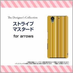 arrows NX [F-01K] スマートフォン ケース docomo ストライプ 人気 定番 売れ筋 通販 f01k-mibc-001-052