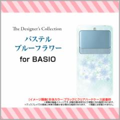 BASIO3 [KYV43] ベイシオ スリー au エーユー TPU ソフト ケース パステル デザイン 雑貨 小物 kyv43-tpu-mibc-001-145
