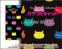 保護フィルム付 XPERIA XZ2 Compact [SO-05K] docomo スマホ ケース 猫 雑貨 メンズ レディース so05k-f-ask-001-060