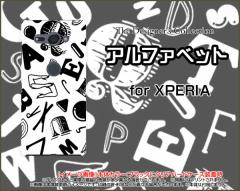 ガラスフィルム付 XPERIA XZ2 Compact [SO-05K] docomo スマホ ケース イラスト メンズ レディース so05k-gf-ask-001-066