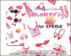 XPERIA XZ2 Compact [SO-05K] docomo スマホ ケース イラスト 雑貨 メンズ レディース so05k-ask-001-074