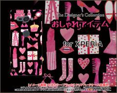 XPERIA XZ2 Compact [SO-05K] docomo スマホ ケース イラスト 雑貨 メンズ レディース so05k-ask-001-075