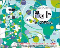 XPERIA XZ2 Compact [SO-05K] docomo スマホ ケース ドット 雑貨 メンズ レディース so05k-ask-001-097