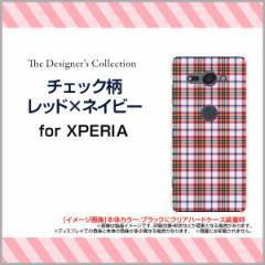 保護フィルム付 XPERIA XZ2 Compact [SO-05K] docomo スマートフォン ケース チェック 人気 定番 so05k-f-mibc-001-008