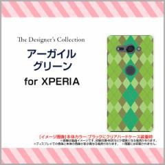 ガラスフィルム付 XPERIA XZ2 Compact [SO-05K] docomo スマートフォン ケース アーガイル 人気 so05k-gf-mibc-001-015