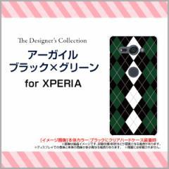 XPERIA XZ2 Compact [SO-05K] docomo スマートフォン ケース アーガイル 人気 定番 売れ筋 通販 so05k-mibc-001-016