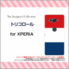 XPERIA XZ2 Compact [SO-05K] docomo スマートフォン ケース ボーダー 人気 定番 売れ筋 通販 so05k-mibc-001-036
