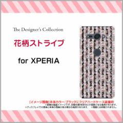 ガラスフィルム付 XPERIA XZ2 Compact [SO-05K] docomo スマートフォン ケース 花柄 人気 定番 so05k-gf-mibc-001-043