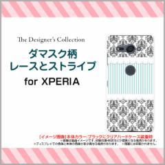 ガラスフィルム付 XPERIA XZ2 Compact [SO-05K] docomo スマートフォン ケース ストライプ 人気 so05k-gf-mibc-001-044