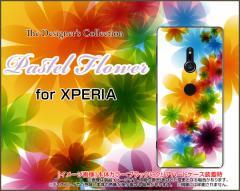XPERIA XZ3 [SO-01L SOV39 801SO] docomo au SoftBank TPU ソフト ケース 花柄 メンズ レディース デザインカバー xz3-tpu-cyi-001-029