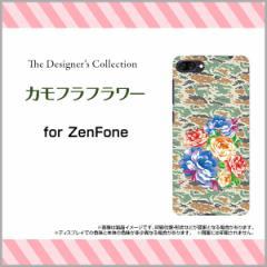 fc0ed59371 ZenFone 4 Max [ZC520KL] スマートフォン カバー 楽天モバイル イオンモバイル 格安スマホ 花柄