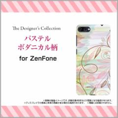 e2b6511a51 ZenFone 4 Max [ZC520KL] スマートフォン カバー 楽天モバイル イオンモバイル 格安スマホ パステル デザイン