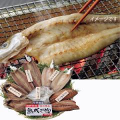 お中元 ギフト 送料無料 2019 干物 詰合せ アジ かます さんま 鯖 鯛熊野古道 海の恵み一昼夜干し熟成干物