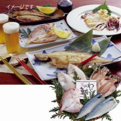 お中元 ギフト 送料無料 2019 干物 セット 鯖 カレイ アジ 鯛能登輪島の朝 干物詰合せ