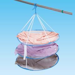 洗濯ハンガー かんたんニット干しネット 3段タイプ