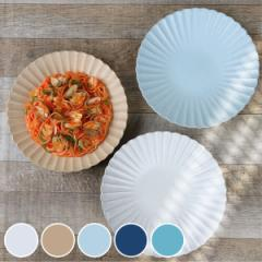 プレート 23cm 輪花皿 花皿 花シリーズ 洋食器 陶器 日本製