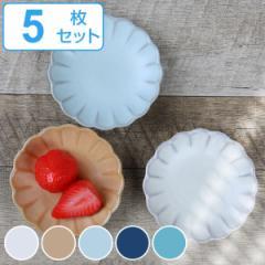 プレート 9cm 輪花皿 花皿 花シリーズ 洋食器 陶器 日本製 同色5枚セット