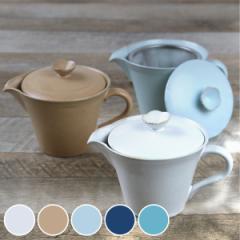 ポット 280ml 花ポット 和食器 陶器 日本製