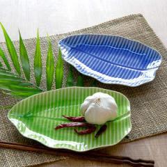 プレート M 20cm バナナリーフ 食器 陶器